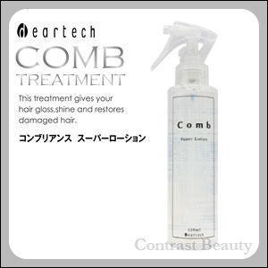 【x2個セット】 ディアテック コンブリアンス スーパーローション 150ml co-beauty