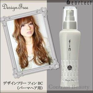 【x3個セット】 ディアテック デザインフリーフィンBC 100ml co-beauty