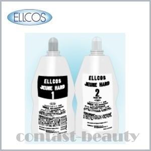 エルコス ジュネ ハード 1剤&2剤 400ml×2|co-beauty