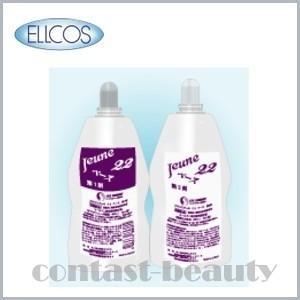 【x5個セット】 エルコス ジュネ ベース 1剤 & 2剤 セット|co-beauty