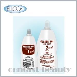 エルコス ロアOX 684 1剤(400ml)&2剤(400ml) その他 容器入り パーマ液|co-beauty