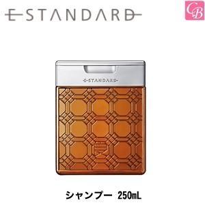 イイスタンダード シャンプー 250mL|co-beauty
