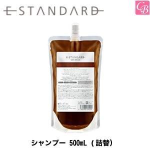 イイスタンダード シャンプー 500mL (詰替)|co-beauty