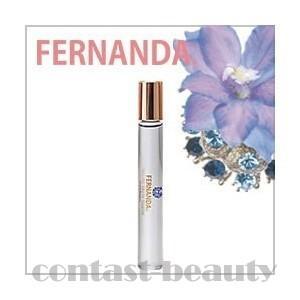 「x2個セット」 フェルナンダ ロールオンフレグランス マリアリゲル 10ml 容器入り 香水|co-beauty