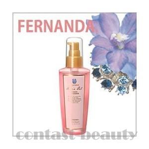 フェルナンダ ヘアオイル マリアリゲル 120ml|co-beauty