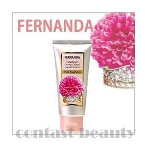[x2個セット] フェルナンダ ハンドクリーム ピンクエウフォリア 50g 容器入り co-beauty