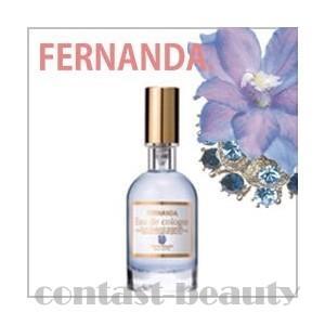 「x2個セット」 フェルナンダ オーデコロン マリアリゲル 30ml 容器入り|co-beauty