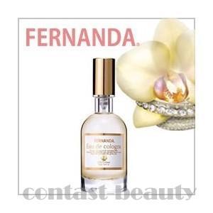 フェルナンダ オーデコロン リリークラウン 30ml 容器入り|co-beauty