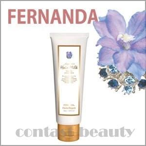 フェルナンダ ヘアミルク マリアリゲル 80g 容器入り|co-beauty