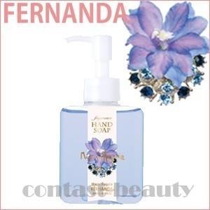 フェルナンダ ハンドソープ フレグランス マリアリゲル 200ml co-beauty