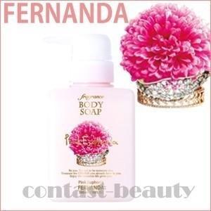 フェルナンダ ボディーソープ フレグランス ピンクエウフォリア 300ml|co-beauty