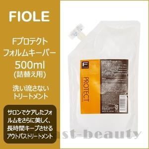 【x2個セット】 フィヨーレ Fプロテクト フォルムキーパー 500ml 詰替え用 フィオーレ co-beauty