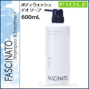 フィヨーレ ファシナート ボディソープ 600ml|co-beauty