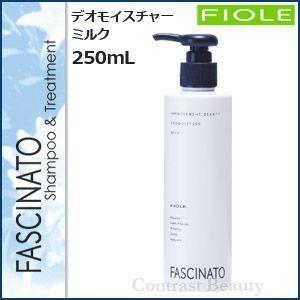 【x5個セット】 フィヨーレ ファシナート デオモイスチャーミルク 250ml フィオーレ|co-beauty
