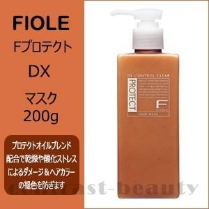 フィヨーレ Fプロテクト ヘアマスク DX 200g フィオーレ 美容室 サロン専売品|co-beauty