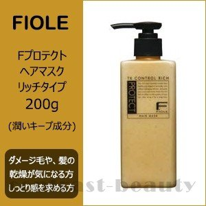 フィヨーレ Fプロテクト ヘアマスク リッチタイプ 200g|co-beauty