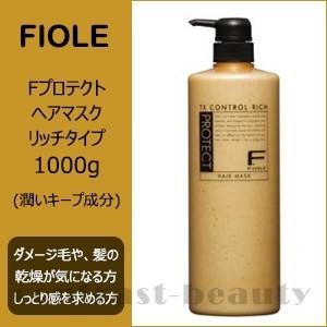 フィヨーレ Fプロテクト ヘアマスク リッチタイプ 1000g|co-beauty
