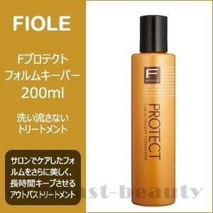 「x3個セット」 フィヨーレ Fプロテクト フォルムキーパー 200ml フィオーレ ヘアサロン専売品|co-beauty