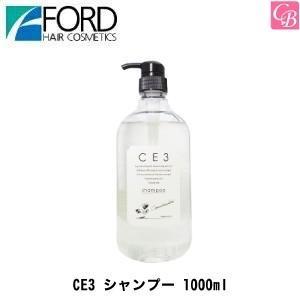 「x2個セット」 フォード CE3 シャンプー 1000ml co-beauty