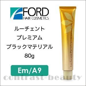フォード ルーチェントプレミアム ブラックマテリアル Em/A9(エメラルドアッシュ) 80g|co-beauty