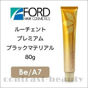 フォード ルーチェントプレミアム ブラックマテリアル Be/A7(ベージュアッシュ) 80g|co-beauty