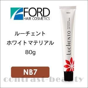 [x5個セット] フォード ルーチェント ホワイトマテリアル Nb7 80g|co-beauty