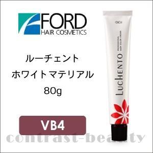 フォード ルーチェント ホワイトマテリアル Vb4 80g|co-beauty