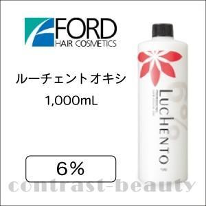 フォード ルーチェント オキシ 6% 1000ml 容器入り co-beauty