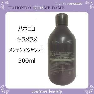 ハホニコ キラメラメ メンテケアーシャンプー 300mL|co-beauty