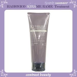 「x5個セット」 ハホニコ キラメラメ メンテケアヘアパックデイリー 240g|co-beauty