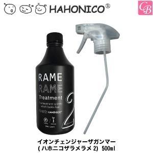 【x2個セット】 ハホニコ ザラメラメ2 イオンチェンジャーザガンマ 500ml|co-beauty