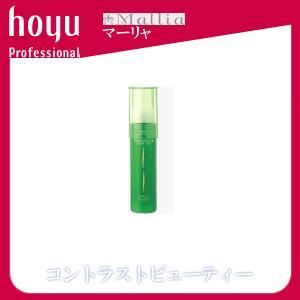 【x3個セット】 ホーユー プロマスターカラーケア アウトバストリートメント ソフト 100ml|co-beauty