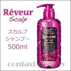 【x3個セット】 ジャパンゲートウェイ レヴール スカルプ シャンプー 500ml  |co-beauty