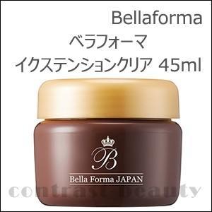 ジューク Bellaforma ベラフォーマ イクステンションクリア 45ml ジェルネイル co-beauty