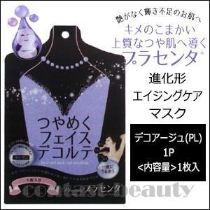 【x3個セット】 ジャパンギャルズ フェイスマスク デコアージュ (PL) 1P  |co-beauty