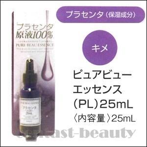 【x2個セット】 ジャパンギャルズ フェイスケア ピュアビューエッセンス (PL) 25ml|co-beauty