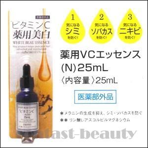 【x2個セット】 ジャパンギャルズ フェイスケア 薬用 VCエッセンス (N) 25ml|co-beauty