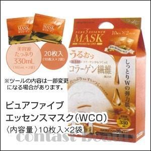 ジャパンギャルズ フェイスマスク ピュアファイブ エッセンスマスク (WCO) 10枚入×2袋|co-beauty