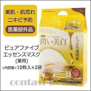 【x3個セット】 ジャパンギャルズ フェイスマスク ピュアファイブ エッセンスマスク (薬用) 10枚入×2袋|co-beauty