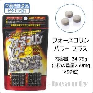 ジャパンギャルズ サプリ フォースコリンパワー プラス 99粒|co-beauty