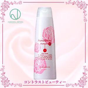 ニューウェイジャパン ナノアミノ シャンプー RM-RO 250ml ローズシャボン|co-beauty