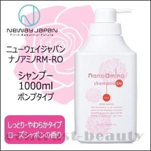 「x2個セット」 ニューウェイジャパン ナノアミノ シャンプー RM-RO 1000ml ポンプ容器 ローズシャボン|co-beauty