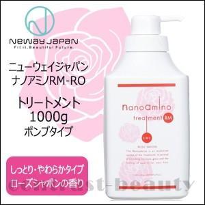 ニューウェイジャパン ナノアミノ トリートメント RM-RO 1000g ポンプ容器 ローズシャボン|co-beauty