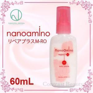 ニューウェイジャパン ナノアミノ リペアプラスM-RO 60ml|co-beauty