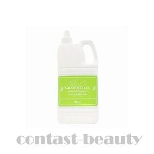 ニューウェイジャパン グラングリーン ナチュラルシャンプー 2000ml 美容室|co-beauty