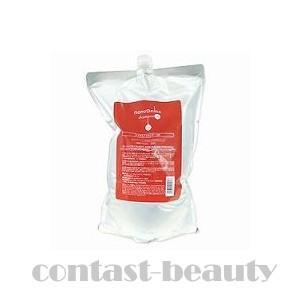 ニューウェイジャパン ナノアミノ シャンプーDR 2.5L(業務用) サロン専売品 業務用|co-beauty
