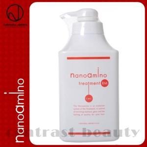 ニューウェイジャパン ナノアミノ トリートメントRM 1000g ポンプ付き容器入り|co-beauty