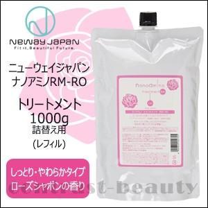 ニューウェイジャパン ナノアミノRM-RO トリートメント 1000g 詰替え用(レフィル) 詰め替え co-beauty