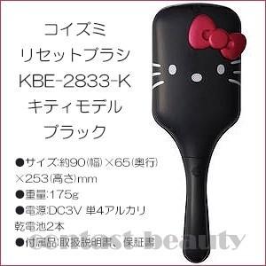 [x4個セット] コイズミ リセットブラシ KBE-2833-K キティモデル ブラック【ビックカメラグループオリジナル】|co-beauty