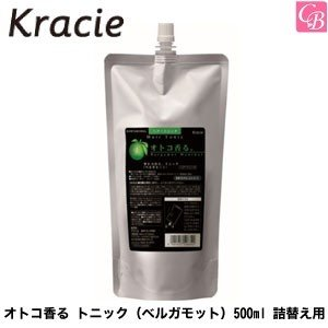 「x4個セット」 クラシエ オトコ香る トニック(ベルガモット) 500ml 詰替え用(レフィル) co-beauty